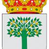 oposicion de la policia local de almendralejo